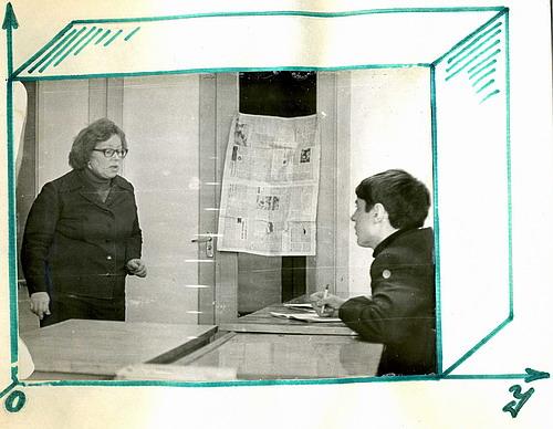 Зоя Дмитриевна у доски, альбом, подаренный группой