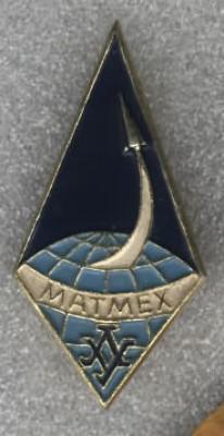 Старый значок МатМеха